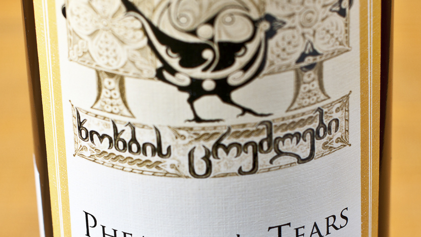 Bio-Georgiweine Georgien Orangewine Bio 3.0 #biodreinull Tasting_forum Verkostung