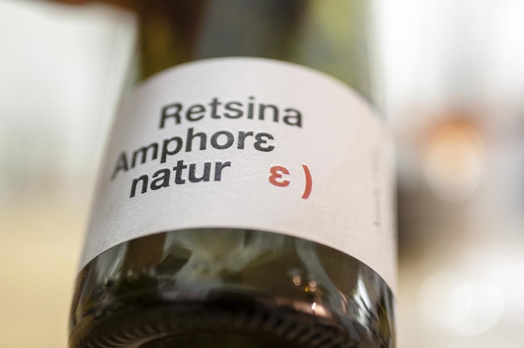 Tasting_forum Verkostung Bio-Wein Bio3.0 #biodreinull Retsina Amphore natur